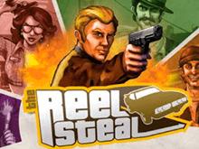 Играйте на деньги в Reel Steal с бонусом