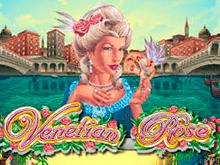 Venetian Rose в рубрике Аппараты Вулкан